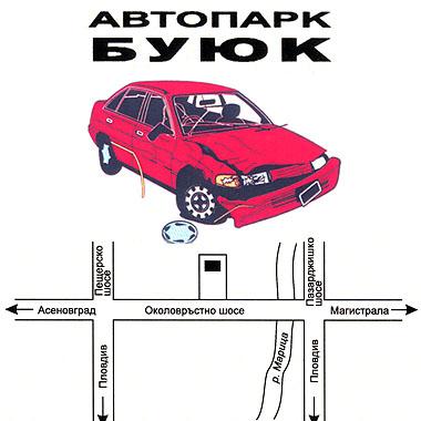 Автоморги - Автопарк Буюк
